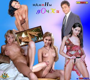 Голая Папины дочки  Фейк и фото голые из сериалов
